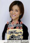 """Hitomi Yoshizawa 吉澤ひとみ Morning Musume Acchii Chikyuu wo Samasunda. Bunka Matsuri 2005 モーニング娘。""""熱っちぃ地球を冷ますんだっ。""""文化祭2005"""