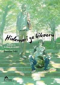 Un extrait de 5 minutes pour le film live Hidamari ga Kikoeru