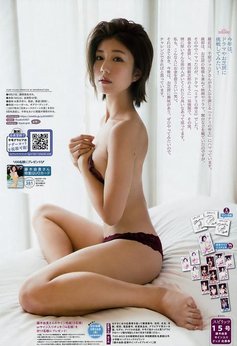 Magazine : ( [Big Comic Spirits] - 2018 / N°15 - Yuki Fujiki Centric )