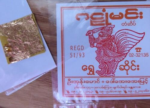 quelques achats en Birmanie