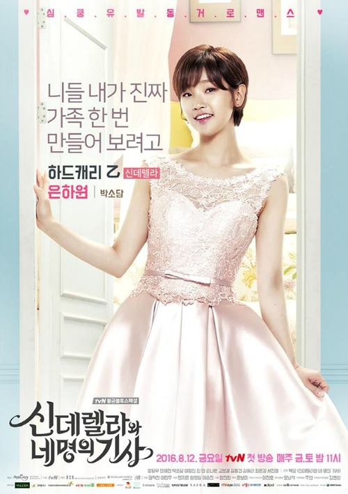 Posters de Cinderella and the Four Knights