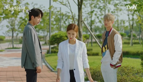 Bride Of The Water God 07 DDL