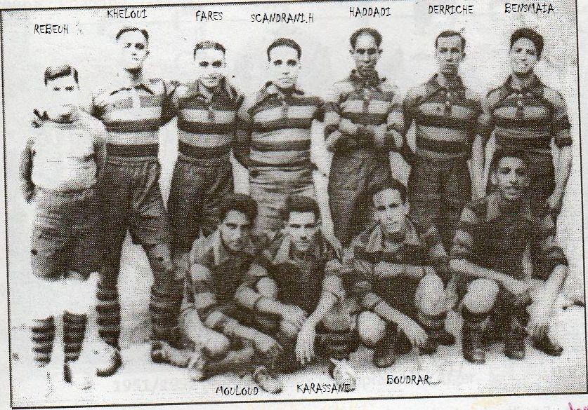 MCA 1932/1933