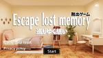Escape Lost Memory - Gotmail/SpiceApp