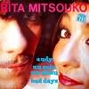 Rita Mitsouko - Andy.jpg