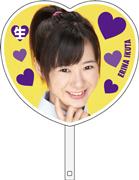 Goodies Ai Believe Erina Ikuta