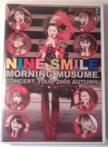 Maeda Nozomi 1st Photobook「maenon」