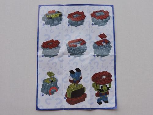 LOZ - Super Mario (160 pièces)