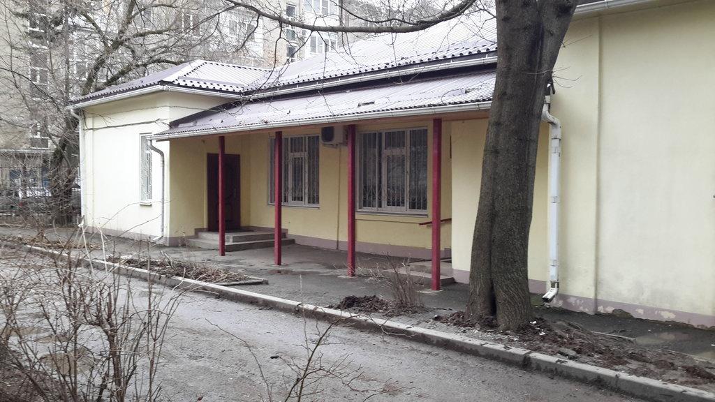 Диабет центр в ставрополе адреса