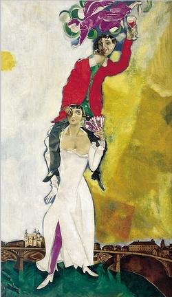 Double portrait au verre de vin, Marc Chagall, 1917-1918