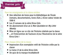 Concours Kinra Girls