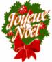 :joyeuxnoelà: