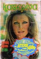 COVERS 1976 : 62 Unes !