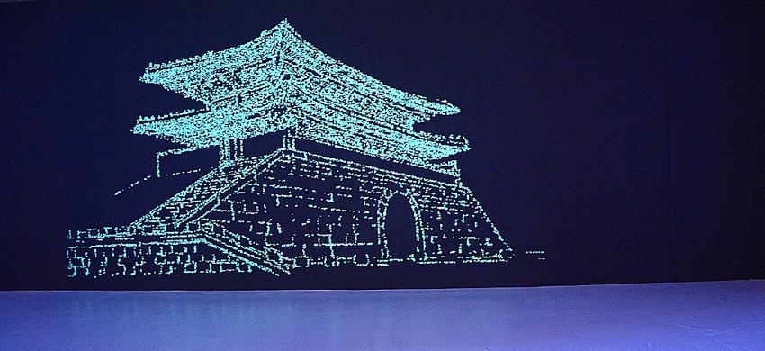 Vision d'artistes Coréens