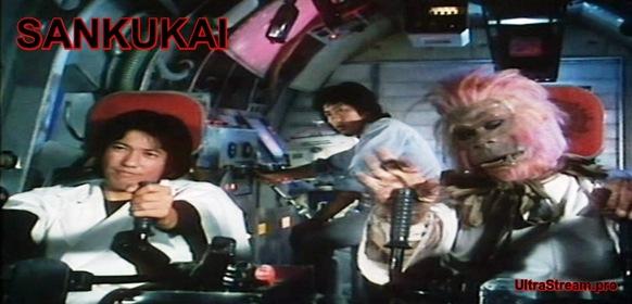 Sankukai 1978 : En l'an 70 du calendrier spatial, les Humains ont commencé à coloniser l'espace. Plusieurs générations après, la Terre n'est plus, pour les descendants des colons, qu'un élément de leur Histoire, la troisième planète du Premier Système solaire. Le Quinzième Système solaire est, quant à lui, composé de trois planètes habitables : Sheita, Analis et Belda, qui gravitent autour du soleil Glora. Ce système solaire est situé à 15 années-lumière de la Terre Ayato est un jeune pilote sorti de l'école de navigation de Belda. Il est appelé par son père, Jinn (Shin en japonais) sur Analis, et s'y rend à bord d'un transport de fret piloté par Ryû, issu de la même école, et Siman (Baru en japonais), un homme-singe...