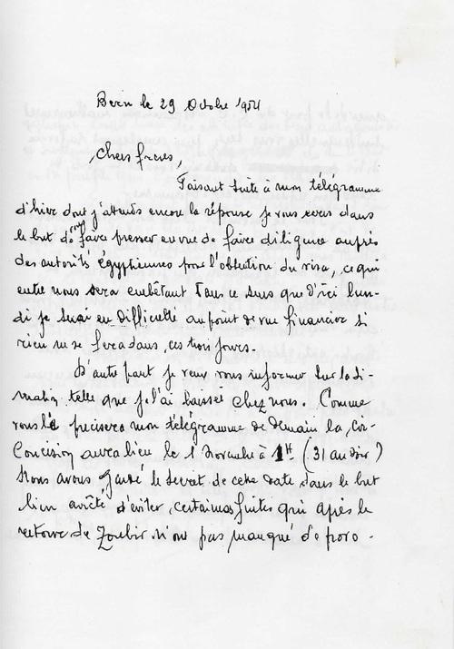 Lettre de Mohamed Boudiaf 1954