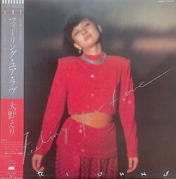 Eri Ohno - Feeling Your Love - Complete LP