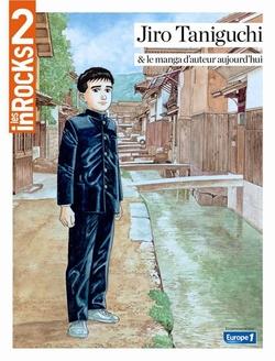 Inrocks 2 Jiro Taniguchi