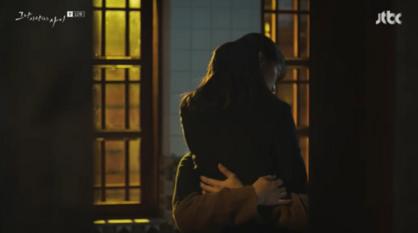 Drama coréen - Just between lovers