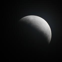 Éclipse partielle de Lune du 16 juillet