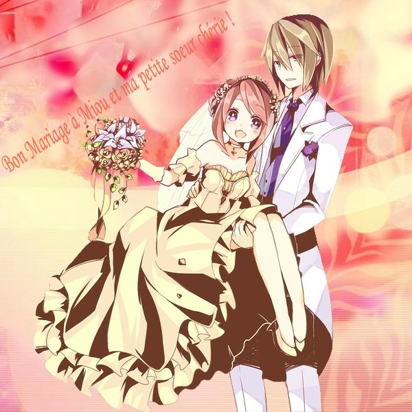 Cadeau pour ton mariage !