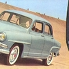 Aronde 1958
