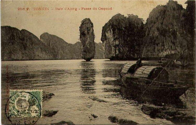 La Baie d'Ha Long et ses jonques