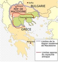 musée du combat macédonien