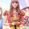 [?] Festival de Bangkok