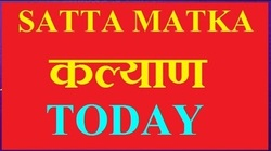 Keeping your money safe in the online matka game