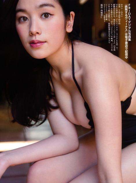 Magazine : ( [FRIDAY DYNAMITE] - 23/08/2016 - Ikumi Hisamatsu, Yurina Yanagi, Mitsu Dan, Miwako Kakei, Nonoka Ono, Noriko Kijima, Reona, Yua Mikami & Shoko Takahashi )