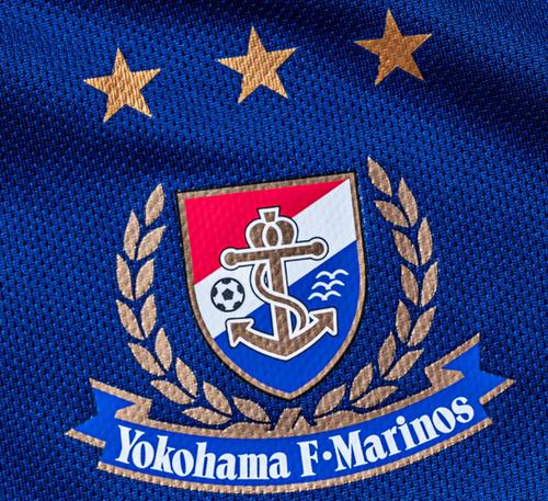 Adidas maillot Yokohama F Marinos 2020 domicile