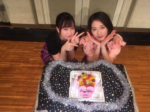 Setlist de l'event anniversaire d'Ami