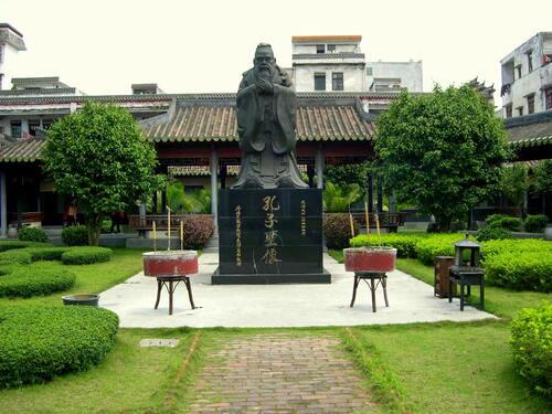 Confucius (9)