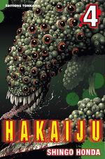 Hakaiju