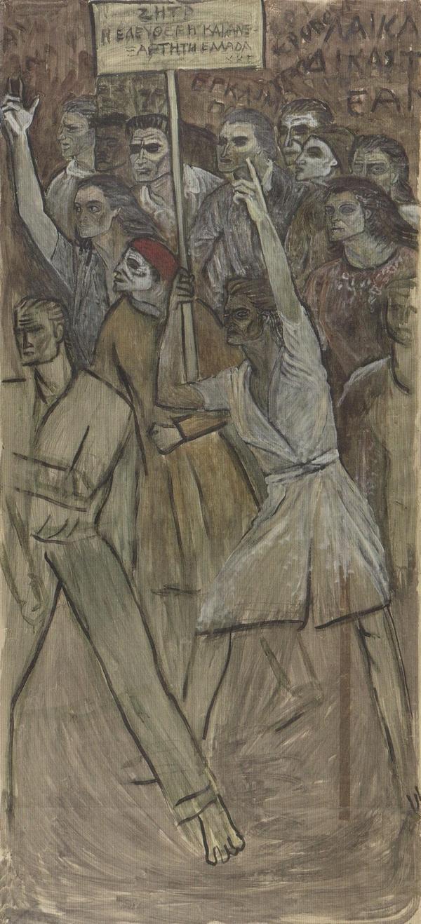 Valias Semertzidis, peintre de la révolte * Βάλιας Σεμερτζίδης