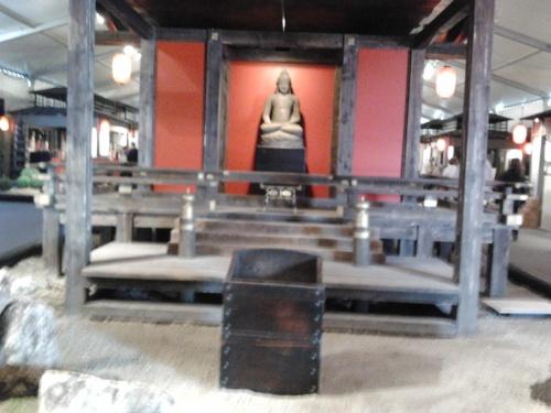 Japan-Foire expo de Douai, reportage de nos envoyées spéciales
