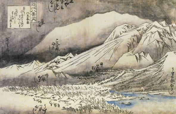 20100609222645-Hiroshige-_A_mountain_in_the_snow.jpg