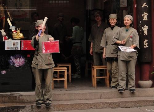 CHINE INSOLITE