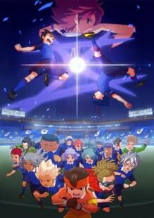 """Résultat de recherche d'images pour """"Inazuma Eleven : Orion no Kokuin"""""""