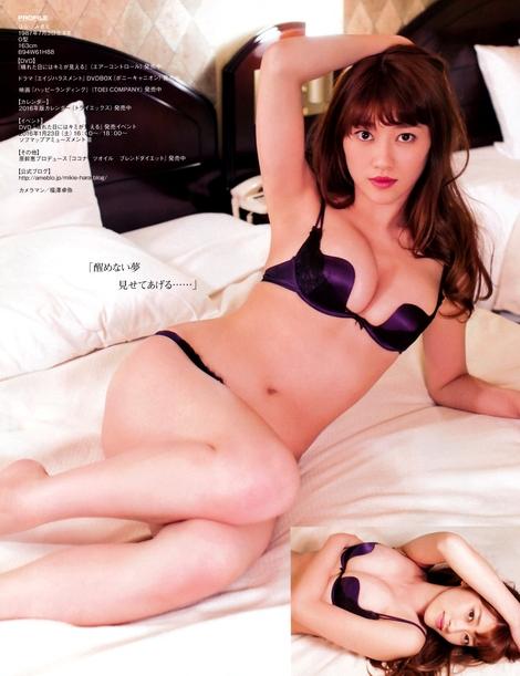 Magazine : ( [EX MAX!] - N°2 / February 2016 - Nonoka Ono & Mikie Hara )