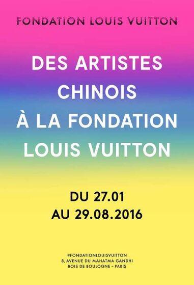 07 - A Paris - La fondation Vuitton en avril 2016
