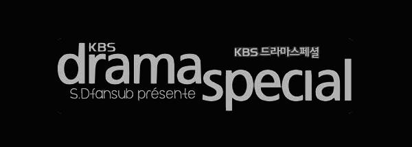 Drama Special