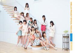 Un nouvel album pour les Morning Musume '17 !