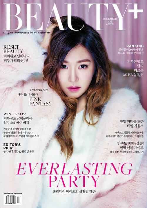 Tiffany pour Beauty +