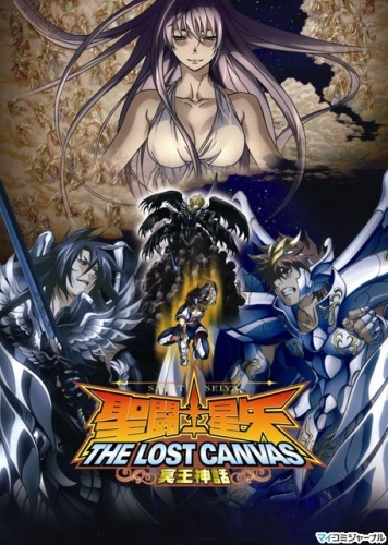 Saint Seiya - The Lost Canvas VOSTFR