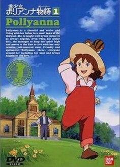 [Anime] Pollyanna