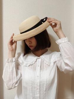 Le chapea que je cherchais
