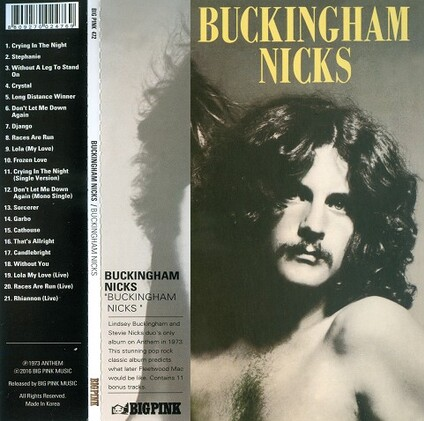 Pop pop pop : Buckhingham/Nicks - S/T ( 1973  Rem 2016)