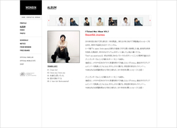 [PHOTO] WONBIN Site Officiel Japon par RainbowBus